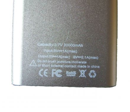 Външна батерия iPower за GSM, Power Bank 20 000 mAch с дисплей