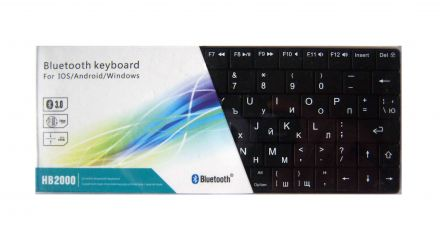 Блутуут безжична клавиатура HB-2000, Bluetooth keyboard
